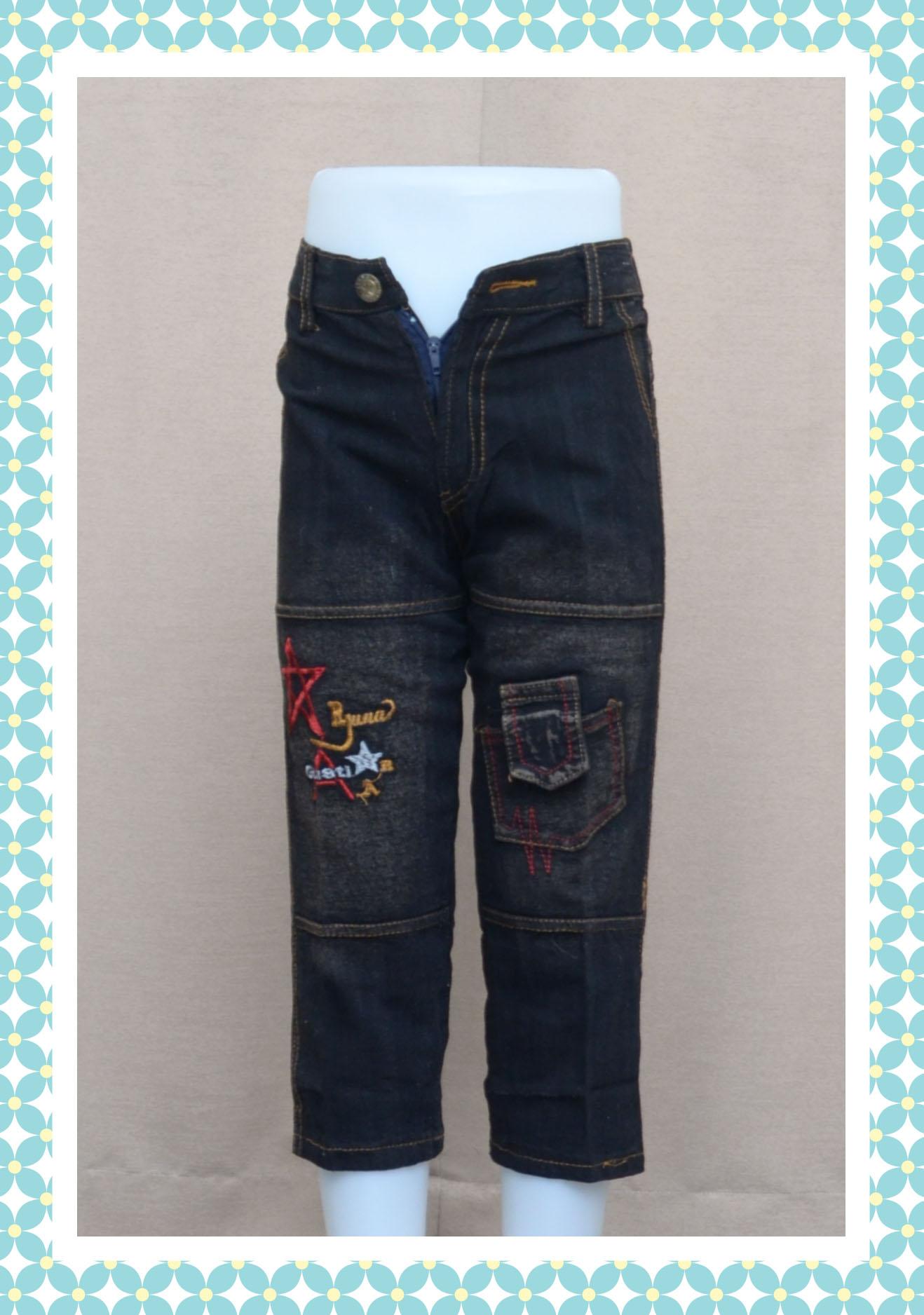 Jeans panjang anak Murah