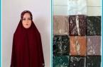 grosir jilbab zata murah