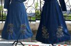 Sentra Kulakan Gamis Jeans Dewasa Murah Surabaya
